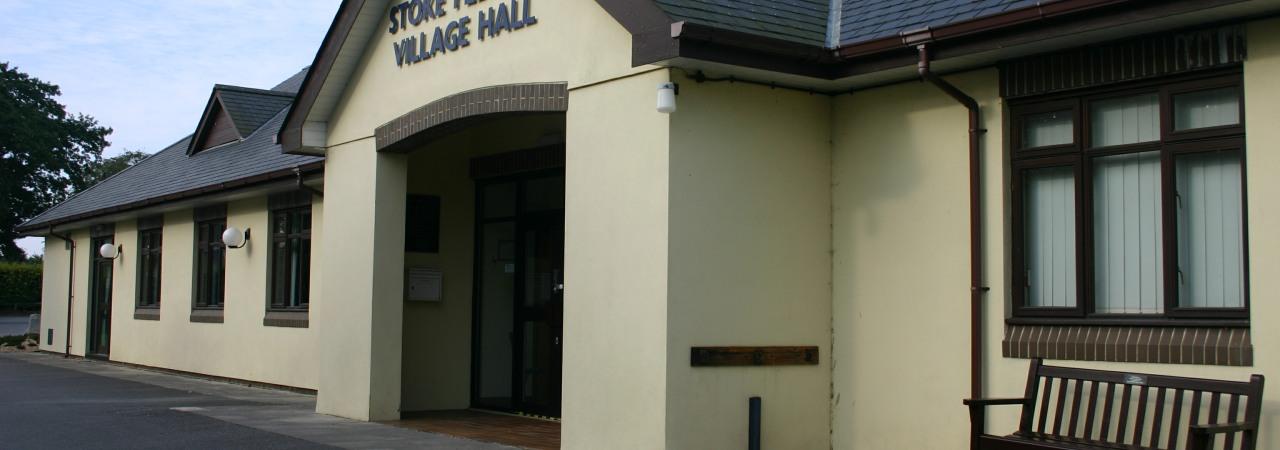 2 - Main Entrance View